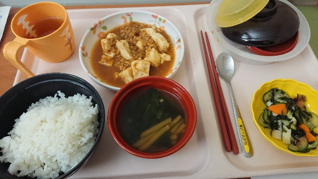 f:id:hitachibana:20180310194934j:image