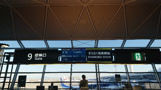 f:id:hitachibana:20180317154701j:image