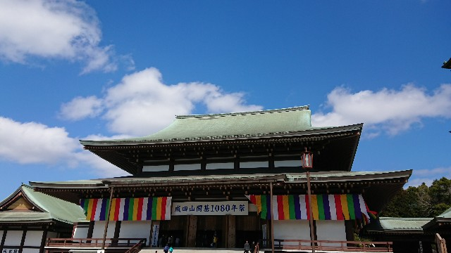 f:id:hitachibana:20180317154848j:image