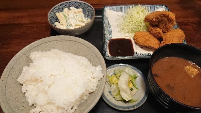 f:id:hitachibana:20180324104632j:image