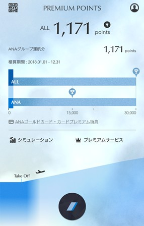f:id:hitachibana:20180324110858j:image