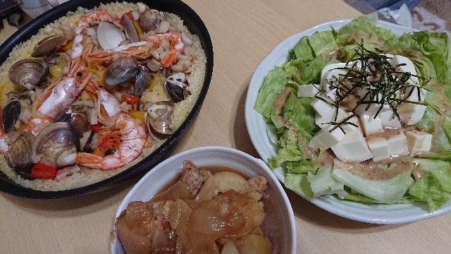 f:id:hitachibana:20180331221939j:plain