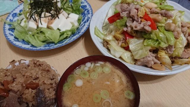 f:id:hitachibana:20180406175721j:plain