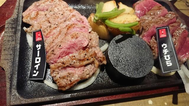 f:id:hitachibana:20180416181815j:image