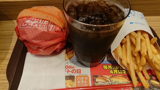 f:id:hitachibana:20180422163013j:image