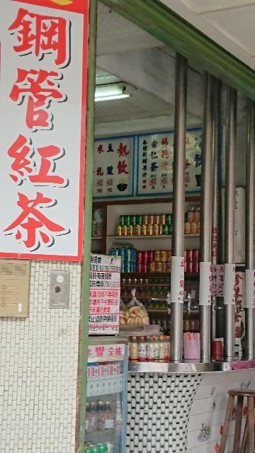 f:id:hitachibana:20180505110743j:image