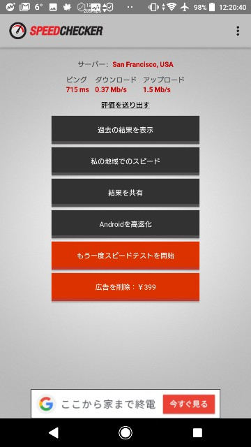 f:id:hitachibana:20180510204413j:image