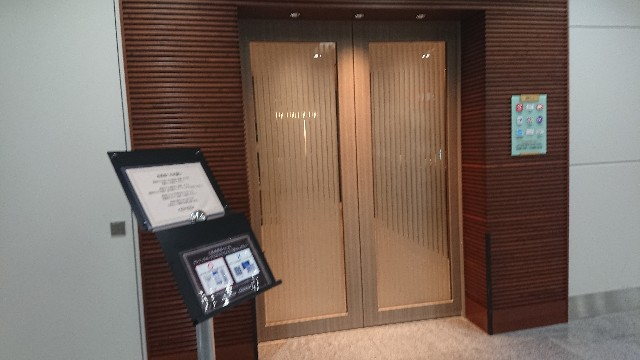 f:id:hitachibana:20180510224607j:image