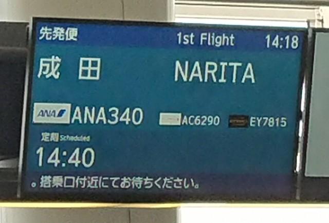 f:id:hitachibana:20180510224921j:image