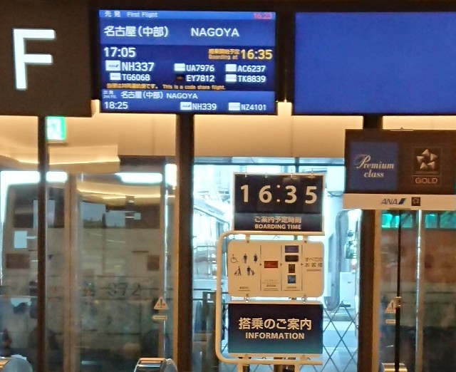 f:id:hitachibana:20180510235444j:image