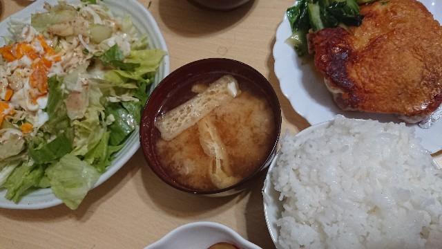 f:id:hitachibana:20180517185620j:image