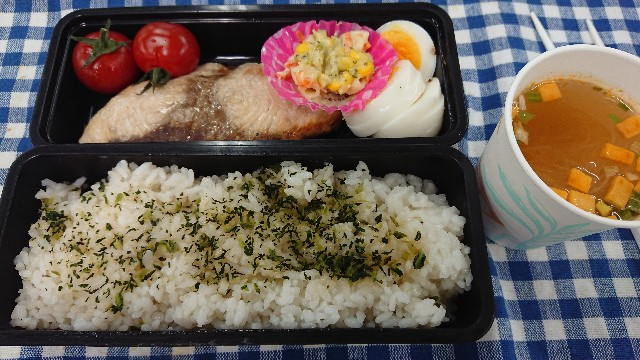 f:id:hitachibana:20180520011542j:image