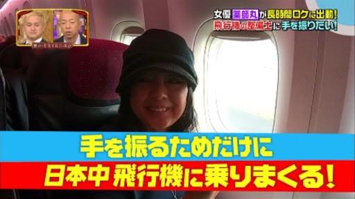 f:id:hitachibana:20180526115007j:image