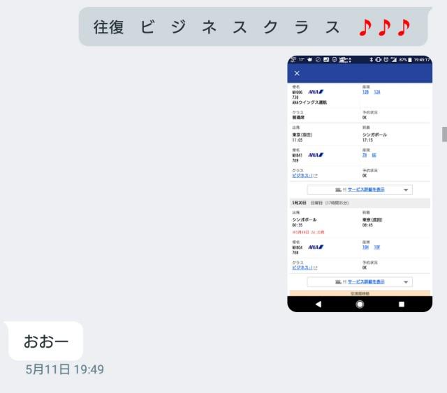 f:id:hitachibana:20180526121101j:image