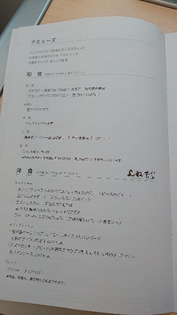 f:id:hitachibana:20180526121245j:image
