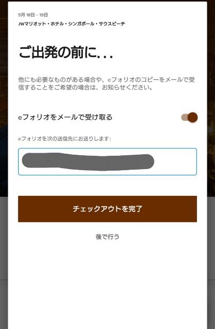 f:id:hitachibana:20180528232146j:image