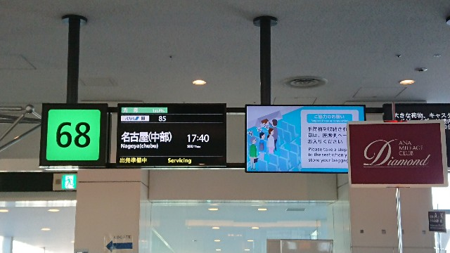 f:id:hitachibana:20180529001012j:image