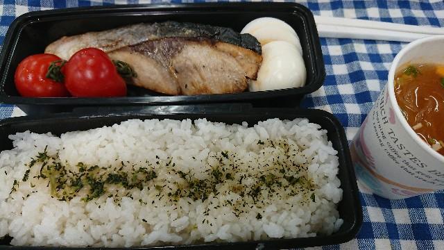f:id:hitachibana:20180531202314j:image