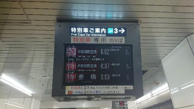 f:id:hitachibana:20180606223255j:image