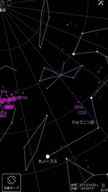 f:id:hitachibana:20180606232422j:image