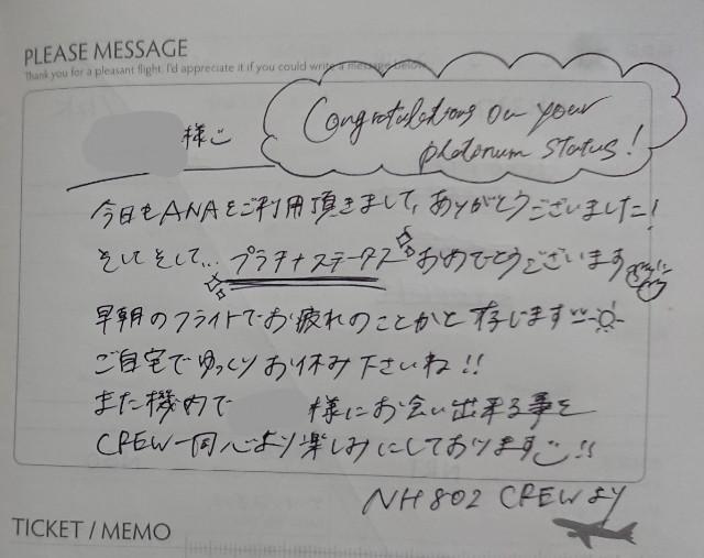 f:id:hitachibana:20180606234447j:image