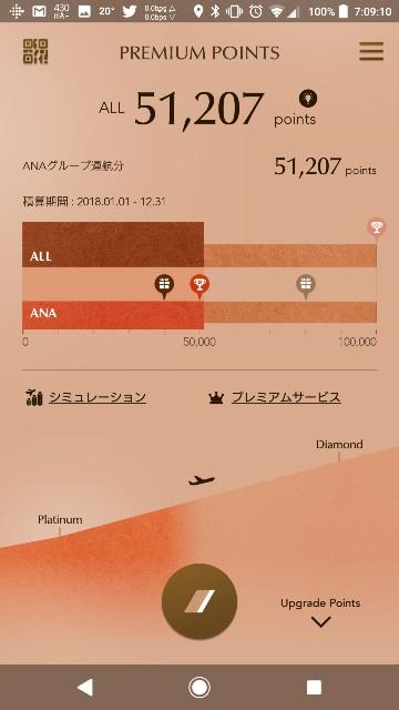 f:id:hitachibana:20180606235653j:image