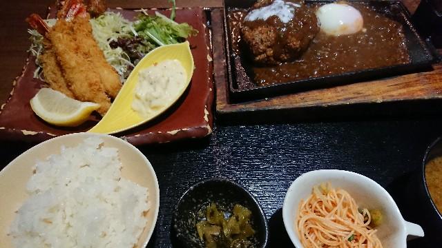 f:id:hitachibana:20180611005336j:image