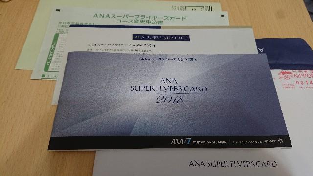 f:id:hitachibana:20180613110404j:image