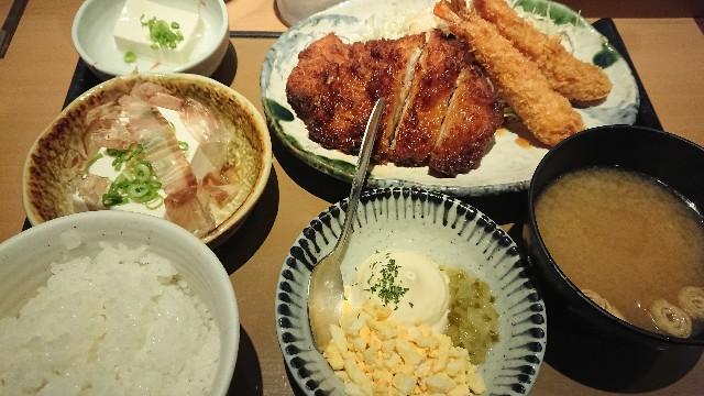 f:id:hitachibana:20180618090125j:image