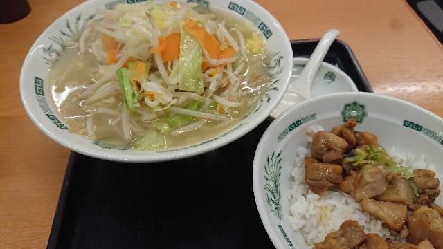 f:id:hitachibana:20180706095123j:image