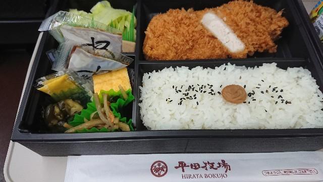 f:id:hitachibana:20180712185414j:image