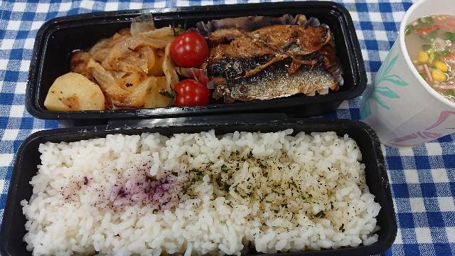 f:id:hitachibana:20180712190822j:image