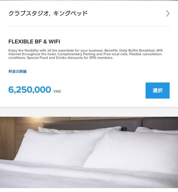 f:id:hitachibana:20181004021950j:image