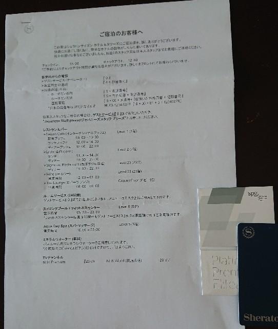 f:id:hitachibana:20181004080754j:image