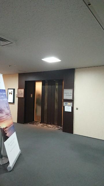 f:id:hitachibana:20181105235256j:image