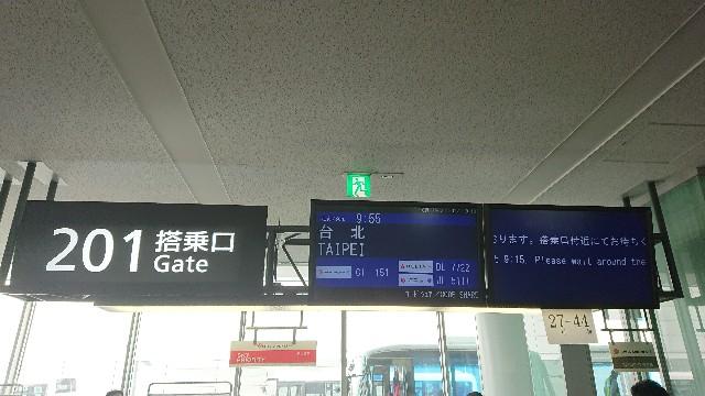 f:id:hitachibana:20181105235515j:image