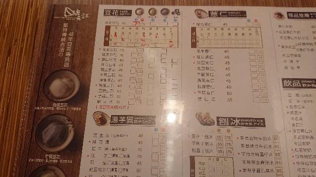 f:id:hitachibana:20181112221351j:image