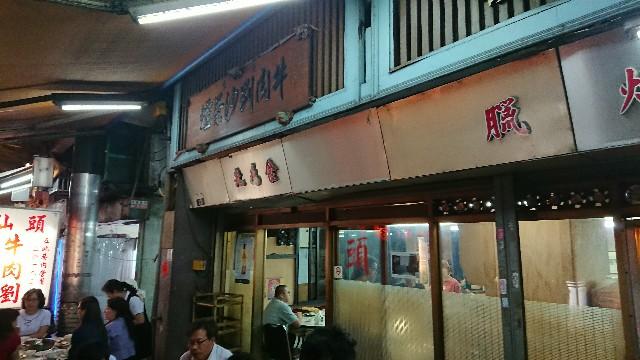 f:id:hitachibana:20181112223710j:image