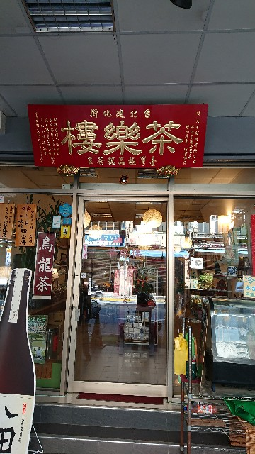 f:id:hitachibana:20181112230200j:image