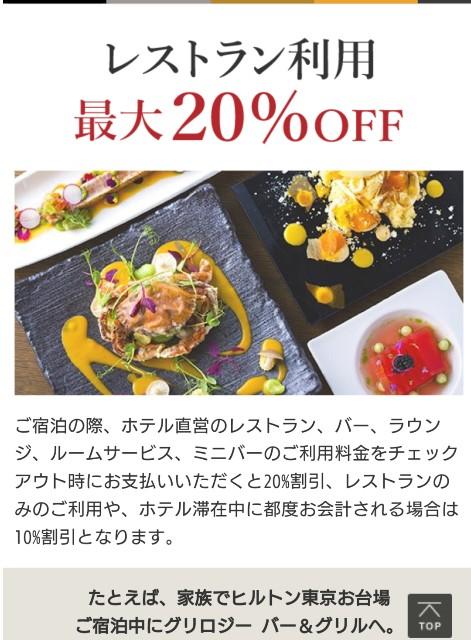 f:id:hitachibana:20181213082403j:image
