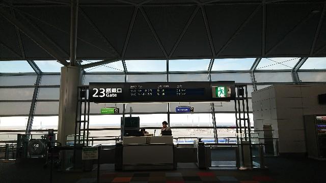 f:id:hitachibana:20181216173946j:image