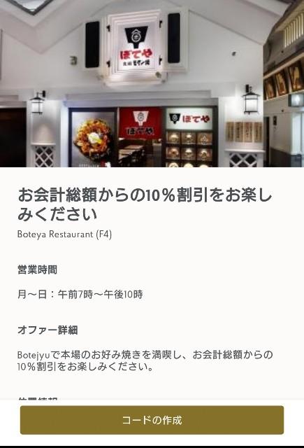 f:id:hitachibana:20181231232747j:image
