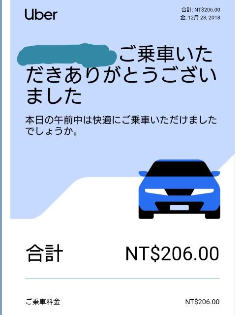 f:id:hitachibana:20190105110052j:image