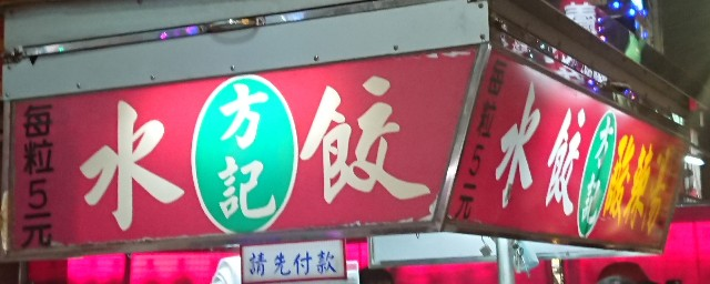 f:id:hitachibana:20190109020848j:image