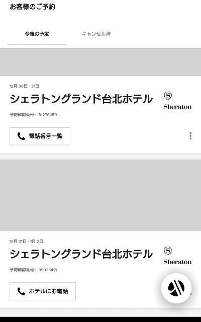 f:id:hitachibana:20190116131150j:image