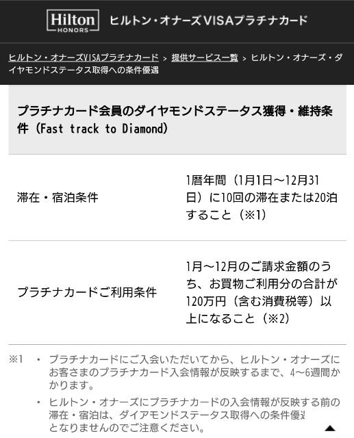 f:id:hitachibana:20190306221326j:image