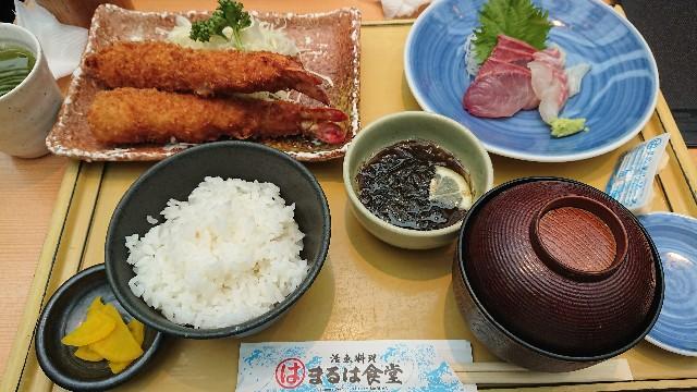 f:id:hitachibana:20190509083849j:image