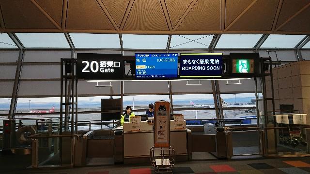 f:id:hitachibana:20190509085926j:image