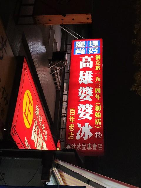 f:id:hitachibana:20190509104033j:image