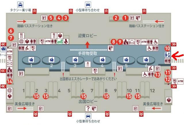 f:id:hitachibana:20190511140658j:image